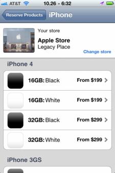 iphone-4-blanc-apple-store-app