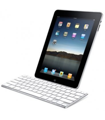 accessoires-ipad-1_m