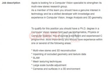 offre-d-emploi-apple-infographiste-3D-technologie-stereo-multi-view