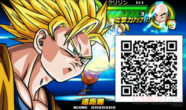 Dragon Ball Tap Battle QR Code 26.03.2013.