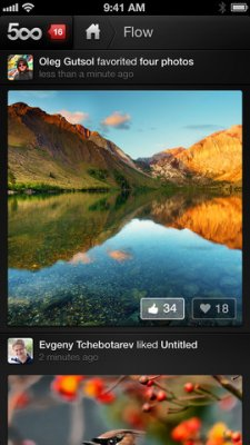 500px-screenshot-iphone-ios- (1)