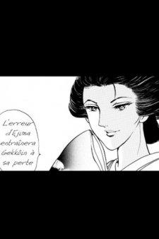 L'Amour Interdit 2 12