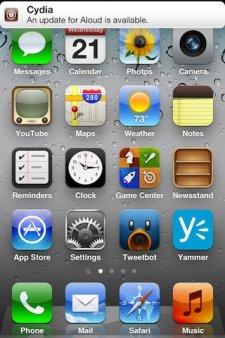 Apdate-Screenshot