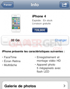 apple-store-boutique-mobile