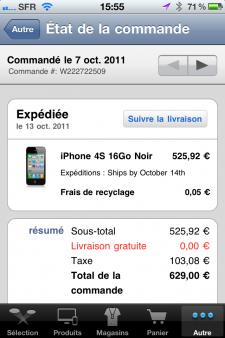 apple_store_ IMG_0050