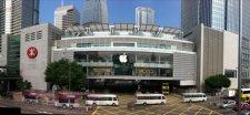 applestore_hongkong