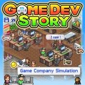 Banniere-Top-Logo-Game-Dev-Story-02122010