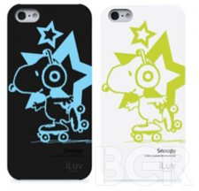 bgr-coque-de-protection-operateur-at&t-iphone-5-2