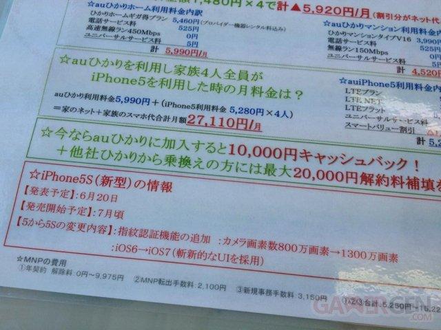 bon-commande-kddi-operateur-japonais-iphone-5s
