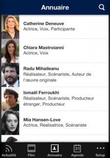 cinema-francais-application-gratuite-7eme-arts-iphone-ipad-4