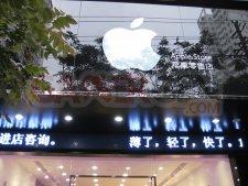 copie-faux-apple-store-kunming-facade