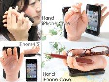 coque-iphone-top-5-accessoire-main
