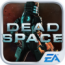 dead-space-logo-icone
