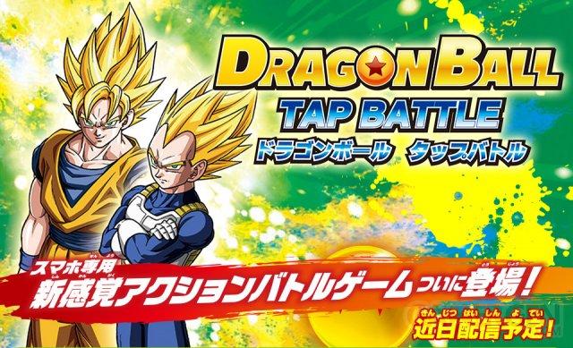 Dragon Ball Tap Battle 18.03.2013. (1)
