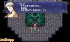 Final Fantasy V images screenshots  03