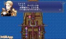 Final Fantasy V images screenshots  04