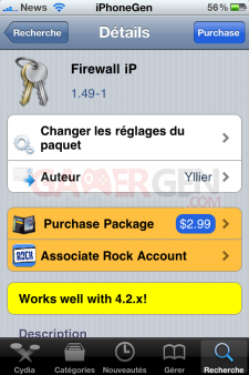 firewall ip