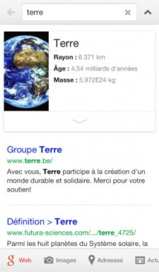 google-now-screenshot-ios- (3)