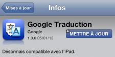 googletrad googletrad