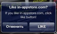 hackers-russe-depasse-le-syst-me-achats-in-app-et-accedent-aux-contenus-gratuitement