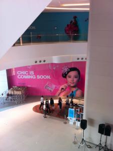 hong-kong-nouvel-apple-store-en-préparation-rumeurs-images-4