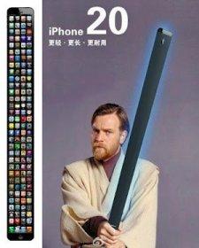 humour-iphone-10-20-101-affiche-publicitaire-fausse