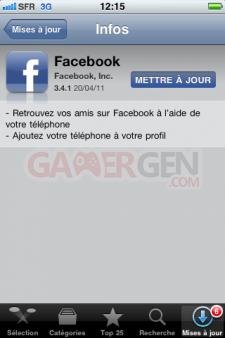 Images-Screenshots-Captures-Facebook-Mise-a-jour-320x480-21042011-04