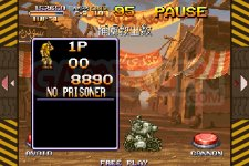 Images-Screenshots-Captures-METAL-SLUG-TOUCH-480x320-24012011-02