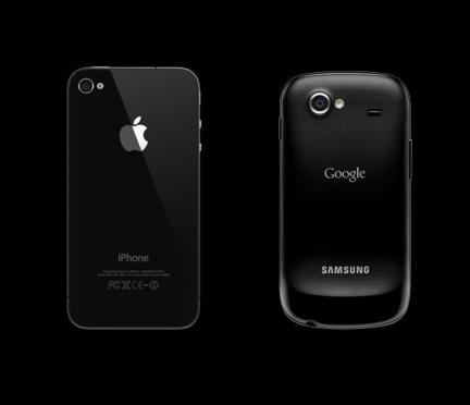 Images-Screenshots-Captures-Photos-iPhone-4-Nexus-S-652x562-04012011
