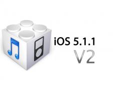 ios5.1.1_rev2 iOS_5.1.1V2