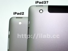 ipad-3-camera-hole-by-ilab-001 ipad-3-camera-hole-by-ilab-001