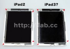 ipad-3-lcd-screw-points-by-ilab-001 ipad-3-lcd-screw-points-by-ilab-001