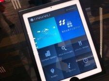 iPad borne de renseignements Japon 19.06.2013 (2)