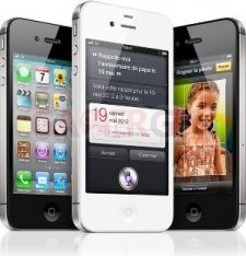 iphone-4S-apple-photo-site