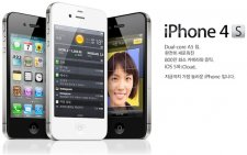 iphone_4s_south_korea