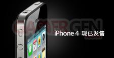 iphone4_chine_ iphone4_china_here