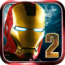 iron-man-2-logo-icone