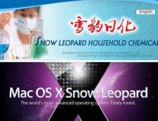 jiangsu-xuebao-entreprise-chinoise-porte-plainte-contre-Apple-snow-leopard-2