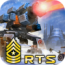 land-air-sea-warfare-hd-logo-app-store