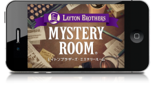 layton-brothers-mystery-room-screenshot-capture-images-16-10-2011-09