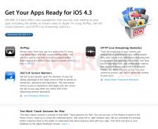 news_beta1_iOS4.3 os_43_beta
