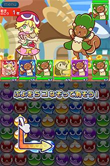 Puyo Puyo Quest 08.04.2013. (4)