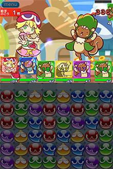 Puyo Puyo Quest 08.04.2013. (6)