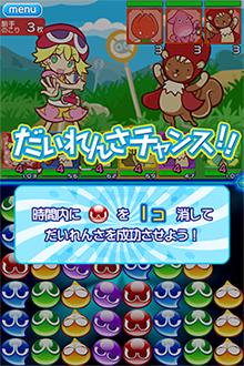 Puyo Puyo Quest 08.04.2013. (7)
