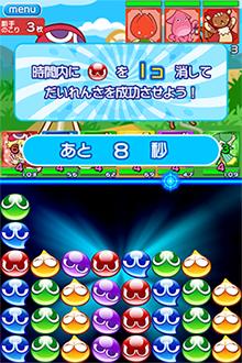 Puyo Puyo Quest 08.04.2013. (8)
