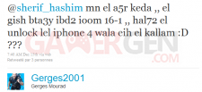 question-gerges2001-desimlock-ios4.2