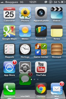 screen-activedock-sms