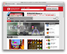 screenshot-7659-com-store-pirate-chine- (2)