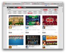 screenshot-7659-com-store-pirate-chine- (3)