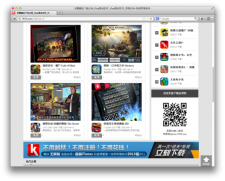 screenshot-7659-com-store-pirate-chine- (4)